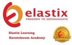 دوره های آموزشی سیستم تلفنی elastix