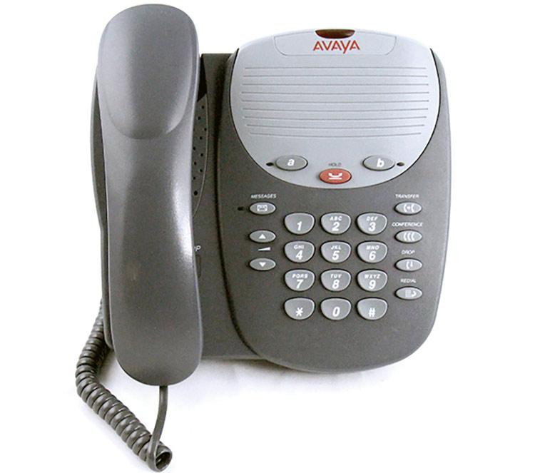 نمای روبرو Avaya 4601 IP Phone