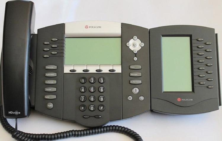 به همراه ماژول توسعه Polycom SoundPoint IP 650