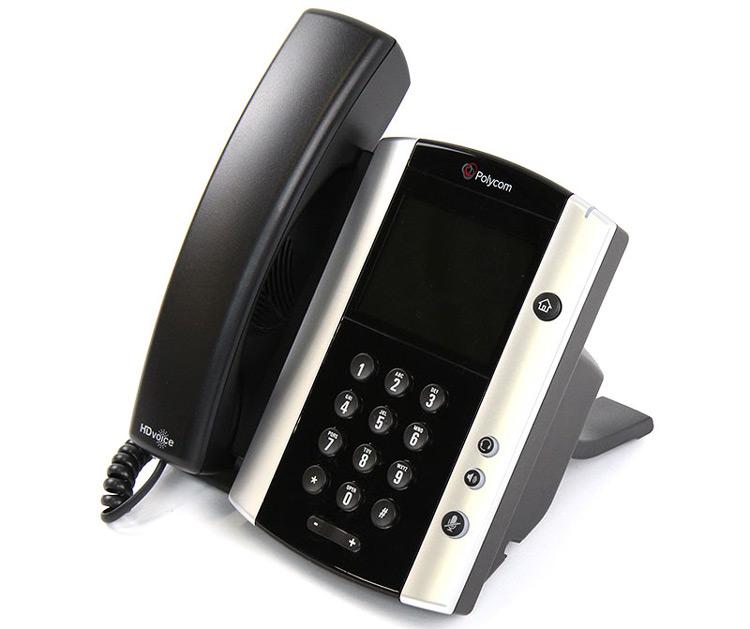 تصویر سمت چپ Polycom VVX 500 IP Phone