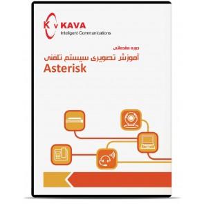 آموزش تصویری سیستم تلفنی Asterisk 2