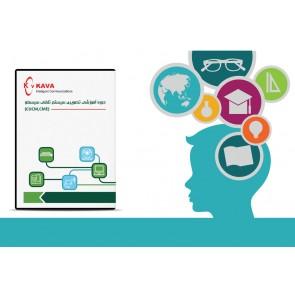 آموزش تصویری مقدماتی سیستم تلفنی Cisco