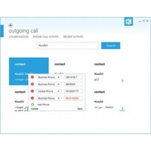 KCE نرم افزار ارتباط سیستم تلفنی با CRM
