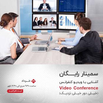 Video Conference Seminar